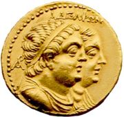 Ptolomeo II y su esposa, impulsores de la Biblioteca.